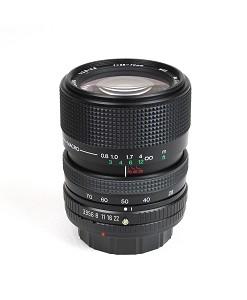 obiettivi fotografici guida | obiettivi fotografici usati | obiettivo fotografico nikon | obiettivo