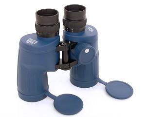 binocolo infrarossi militare | binocolo infrarossi termico | cannocchiale a infrarossi usato