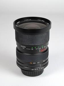 tipi di obiettivi fotografici | lunghezza focale obiettivo | obiettivo macchina fotografica prezzi